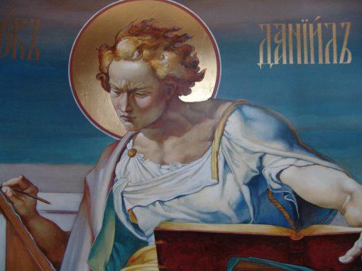 Роспись храма Троицы Живоначальной