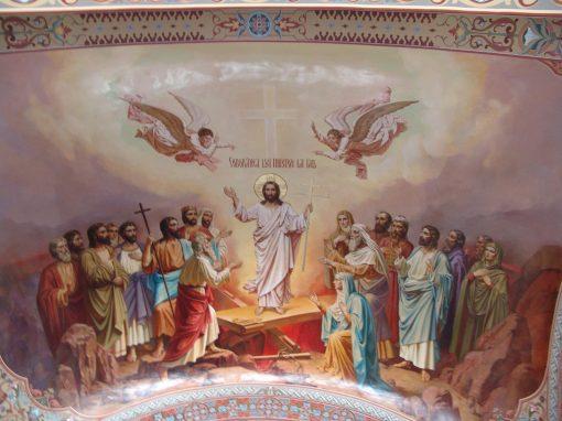 Роспись храма Ильи Пророка