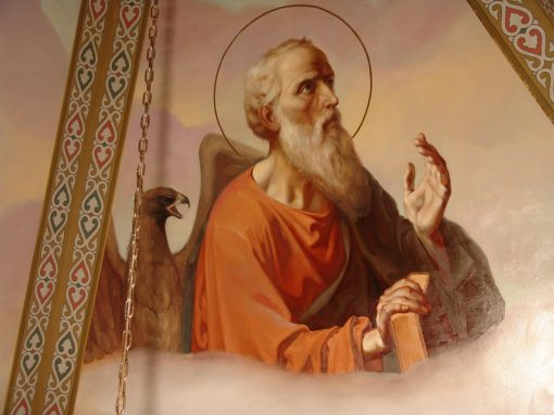 Роспись церкви «Жен Мироносиц»