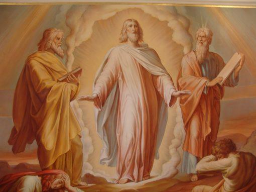 Роспись Церкви Всех Святых, земли Русской просиявшие